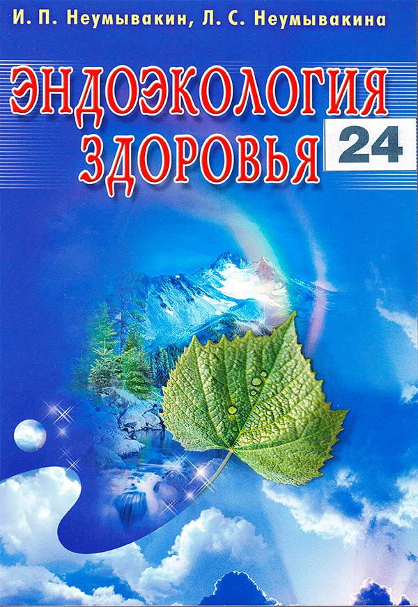 Гримм Сказки Fb2